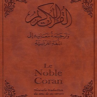 traduction du Noble coran