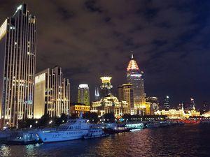 SHANGHAI 2018 ( 1ère partie)/上海