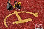 Le congrès du parti communiste chinois, les inconnues et les objectifs