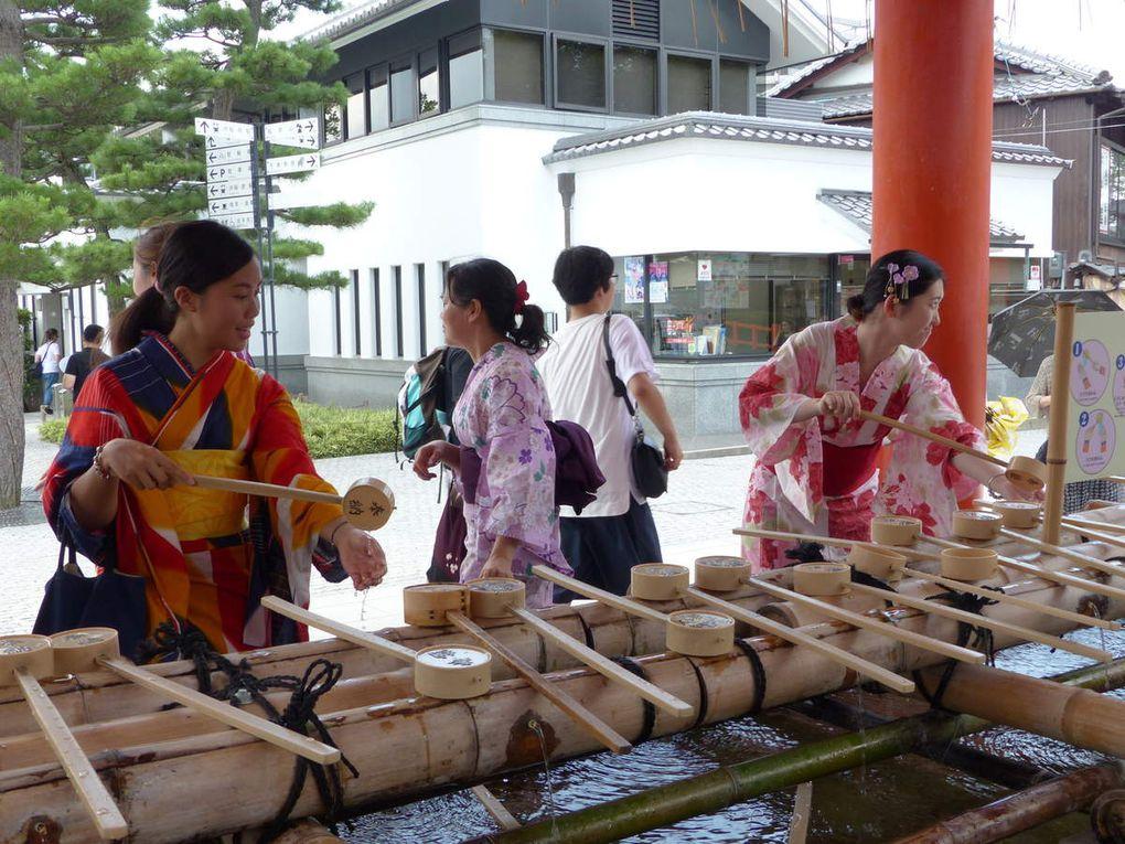Fushima Inari