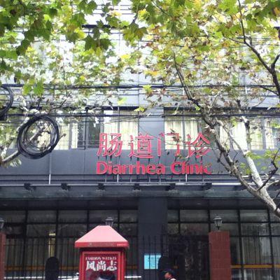Little Bo Peeps Chapter 3 Shanghainese Life