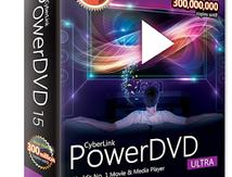 CyberLink PowerDVD v19.0.1511.62 Ultra Multilenguaje (Español), Reproductor de Blu-Ray y DVD por Excelencia