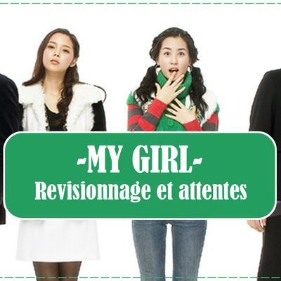[Revisionnage et attentes] My Girl 마이걸