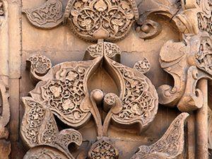 Détails du portail Nord de la Grande Mosquée de Divriği (Ulu Camii)