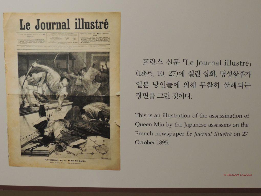 Seoul 5 - Memorial of War