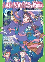 Download free books for iphone 3gs Little Witch