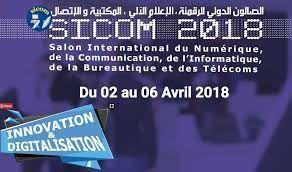Sicomà Alger, innovation et digitalisation.