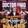 Doctor Who saison 9, les 2 premieres minutes du prologue !