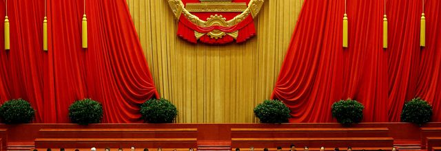 China: What is happening inside the CCP?