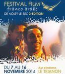 Festival du film franco arabe 2014 de Noisy-le-Sec au Trianon