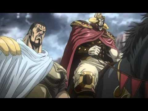 Hokuto No ken : L'Heritier Du Hokuto