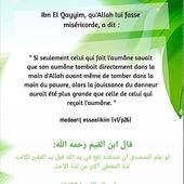 L'aumône et ses bienfaits - Salafidunord