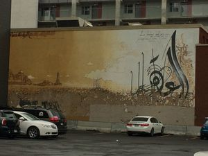 Street Art in Montreal ... VII