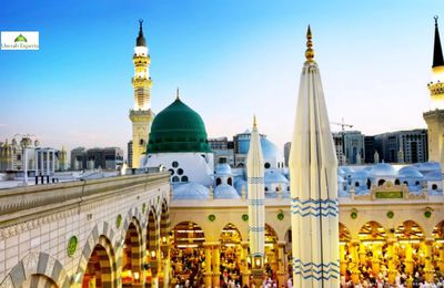 Is it Compulsory to Perform Umrah and Hajj with Mahram???