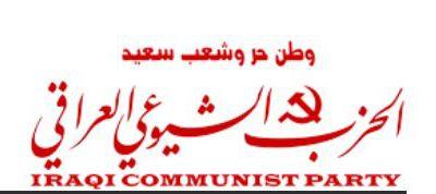 Le Parti communiste irakien invite à une solidarité accrue avec le peuple palestinien pour faire échouer les honteux accords de normalisation avec Israël