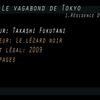 Le Vagabond de Tokyo, tome 1 (Fukutani)