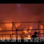 Hundreds burned in 'gay' festival stunt