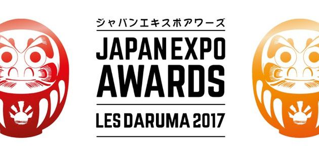 Les Japan Expo Awards 2017 : le meilleur de 2016