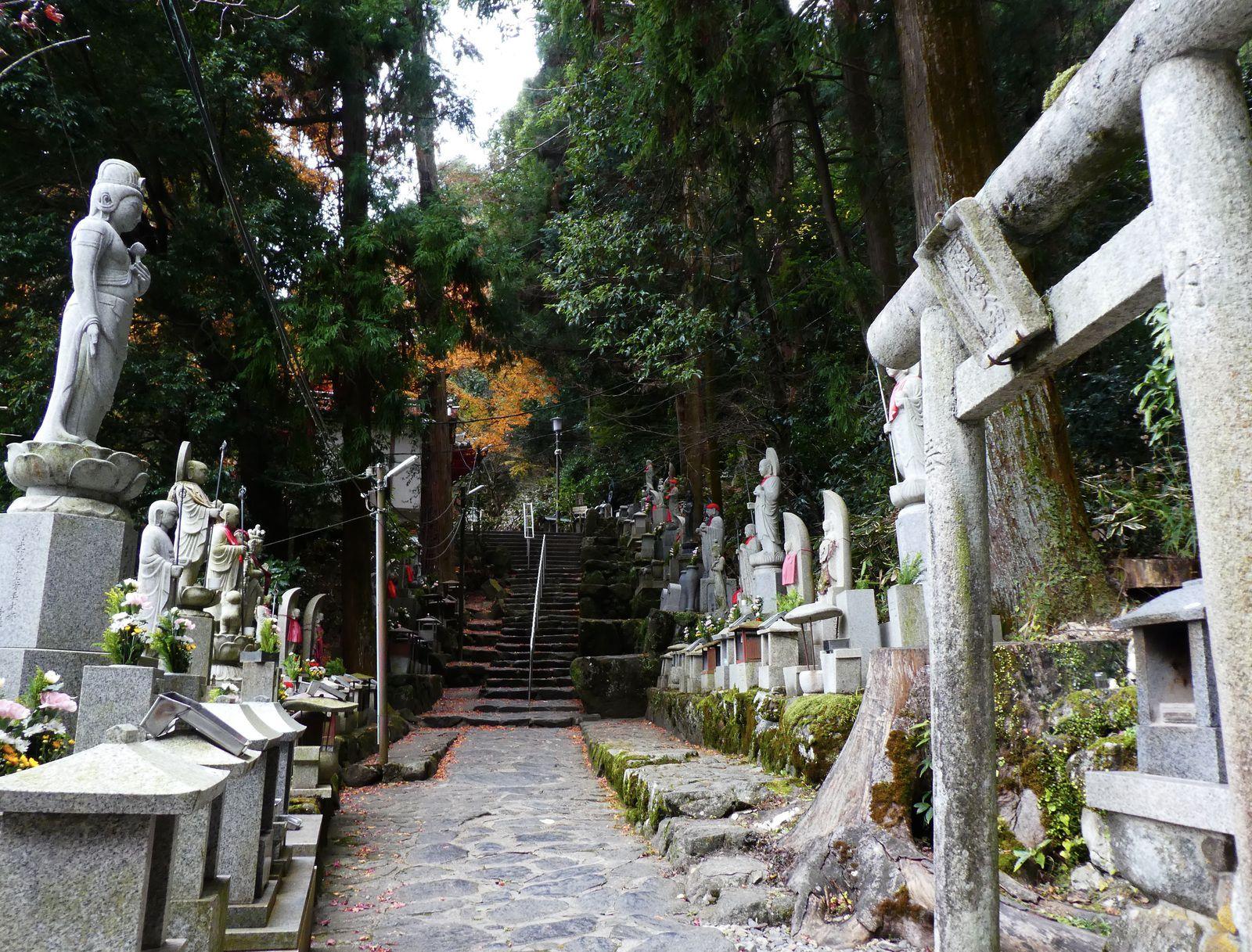 Osaka: Hôzan-ji, 宝山寺 le grand temple du mont Ikoma