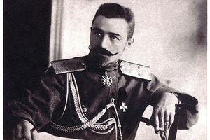 1er régiment d'officiers du général Markov