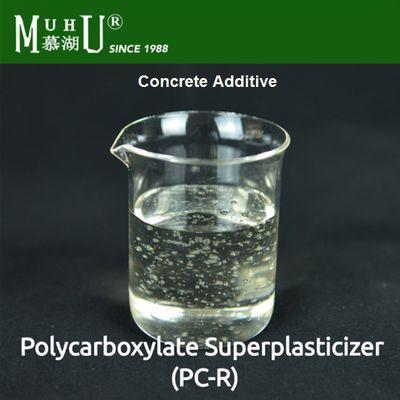 New Concrete Additive Chemicals - MUHU Brand