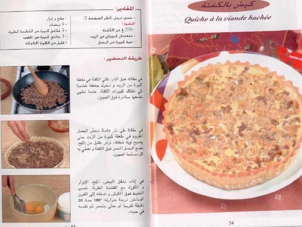 Album - samira-special-pizza