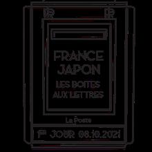 """CP Emission commune FRANCE-JAPON """"LES BOITES AUX LETTRES"""""""