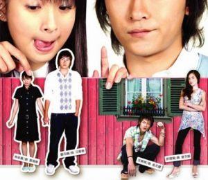 [Tw-Drama] It Started With A Kiss/They Kiss Again