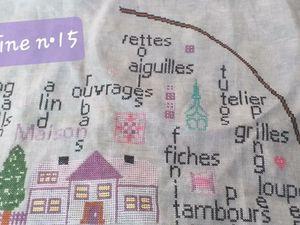 """SAL """"TAMBOUR DE BRODEUSE"""" - Photos de l'objectif 9 - 1ère partie"""
