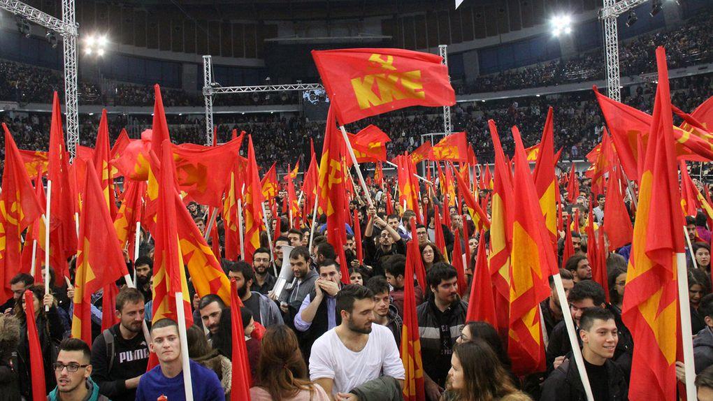 Grand événement organisé par le KKE pour le 100ème anniversaire de la Révolution d'Octobre