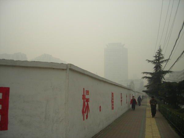 Encore la Chine.