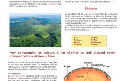 Volcans - séismes : le cours et rappel des noms d'Allâh évoqués
