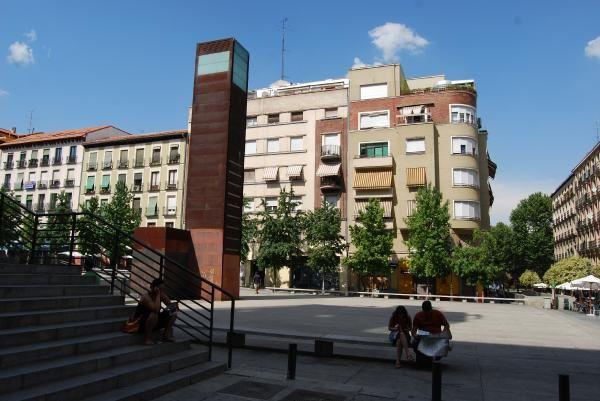 Madrid (Espagne) Photos: E.CRIVAT 2008
