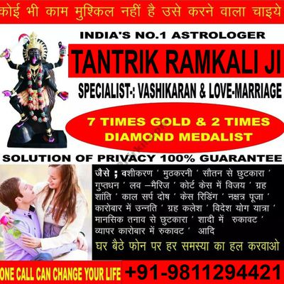 No.1 Black Magic Specialist - Pay After Results - Call Us Now 09811294421