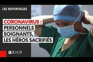 CORONAVIRUS : PERSONNELS SOIGNANTS, LES HÉROS SACRIFIÉS! L'irresponsabilité avérée des pouvoirs publics envers les hôpitaux est une infâmie, rogner sur la santé des gens et même des personnels médicaux, une honte inacceptable !