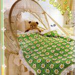 بطانيات كروشيه للأطفال