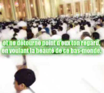 L'amitié en islam