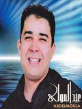 Abdelmoula-Mimount 2017 Music Mp3 en ligne