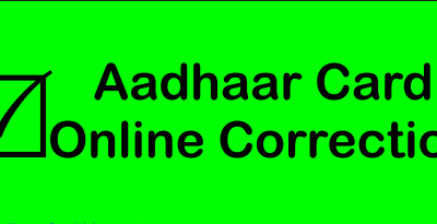 How to Update an Aadhaar Card @uidai.gov.in