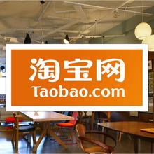 Dịch vụ đánh hàng trên taobao về Việt Nam giá rẻ