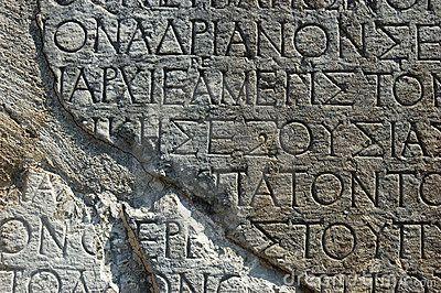 Le latin et le grec menacés de disparition outre-Atlantique...