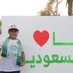 Saudi Arabia's National Day celebrations in full swing