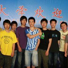 Xятадын их сургуулиудад суралцахад шаардагдах хятад хэлний босго оноо