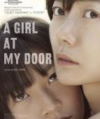 A girl at my door - film 2014 - July Jung - Cinetrafic
