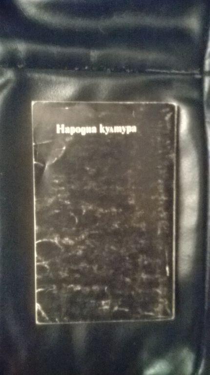 2 livres publiés en Bulgarie