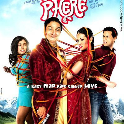 FIRST LOOK AT TERE MERE PHERE