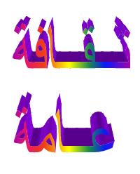 Ayoub filali