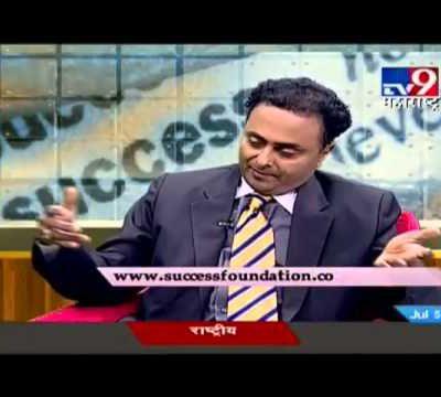Success Mantra - Mr Shivaram Kumar   Entrepreneur   Motivational Speaker  