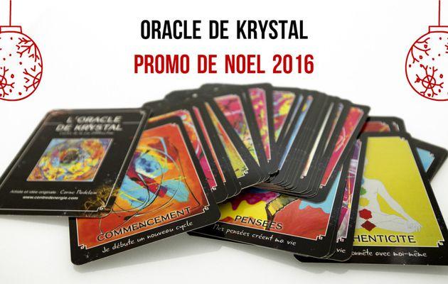 Promotion de Noel 2016
