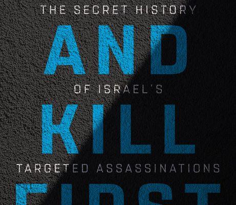 Israël: «machine à tuer» et «crimes...